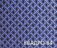 Кресло Меркурий 50 FS/АМФ-5 Поинт-28 - фото pic_7e871c325407dff_1920x9000_1.jpg