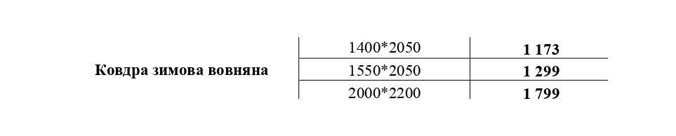 pic_0f1fb06b19128405d22089a3bd86e871_1920x9000_1.jpg