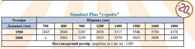 pic_ab7d649eddbcd8303f2448d2f083280e_1920x9000_1.jpg