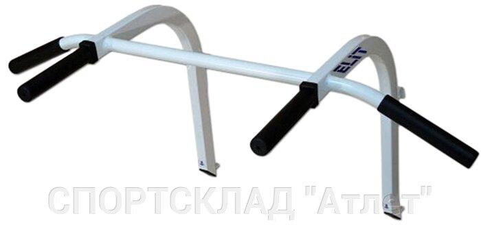 Турник Элит ST-001.21 (для шведской лестницы)