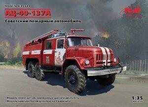 Советские пожарные 1980-х годов. Набор сборных фигур в масштабе 1/35. ICM 35623 - фото pic_a0f649abae1fcbfe85b32fcd4a55549e_1920x9000_1.jpg