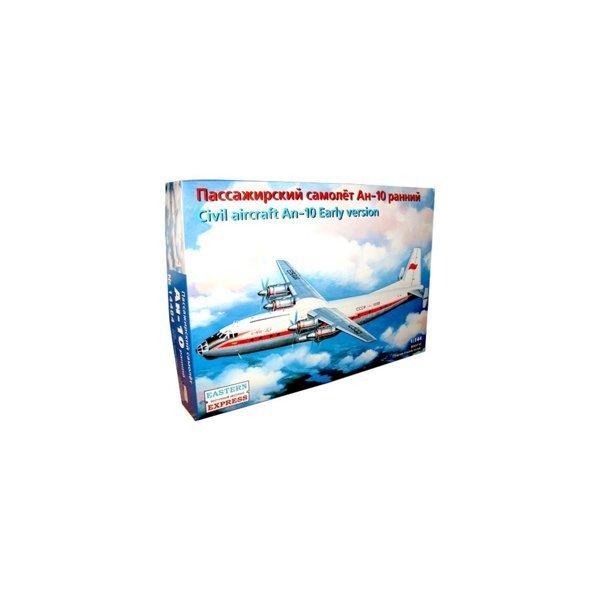Пассажирский самолет Ан-10 ранний. Модель-копия в масштабе 1/144. EASTERN EXPRESS 14484 - фото pic_8dd8e3a73d8f3129b3bec21dc835635e_1920x9000_1.jpg