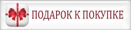 Болгарка (УШМ) Энергомаш 230 мм  2100 Вт УШМ-90230П - фото pic_0334e476dab2f9e0c67ab431fe7bc583_1920x9000_1.jpg