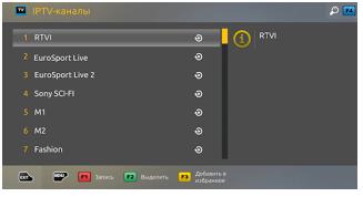 Как запустить .m3u плейлист в MAG 250 и AURA HD - фото pic_fef99f1881cc7a6_700x3000_1.png