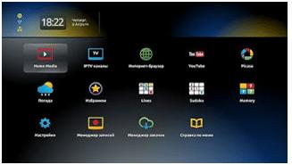Как запустить .m3u плейлист в MAG 250 и AURA HD - фото pic_7cd24020c5b66ee_700x3000_1.png