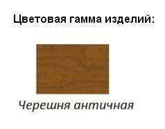 pic_3bd6f33cc05bc30_700x3000_1.png