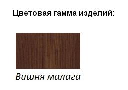 Палермо - фото pic_8ed4e6d1585b1d3_700x3000_1.png
