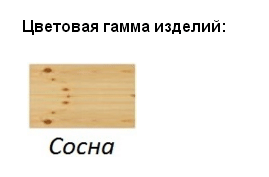 pic_eb89175e849080c_700x3000_1.png