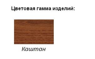 pic_9a726b8ed8e6bdf_700x3000_1.png