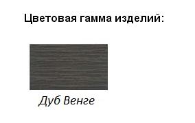 pic_2e15b49261d6715_700x3000_1.png