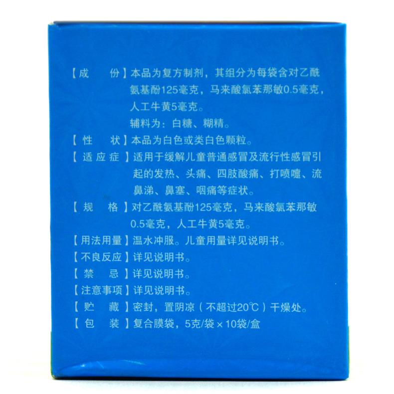 TB2Kwv.cVXXXXaWXpXXXXXXXXXX_%21%211838188417.jpg