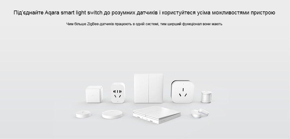 дистанційний перемикач Aqara Smart Light Switch дизайн
