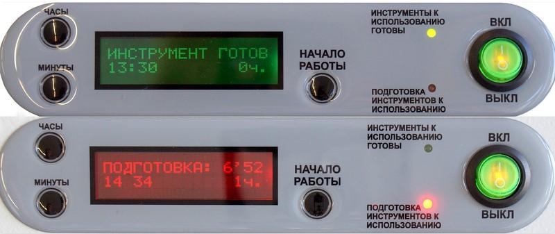 Камера бактерицидная для хранения инструмента «СПДС-2-К» - фото 1