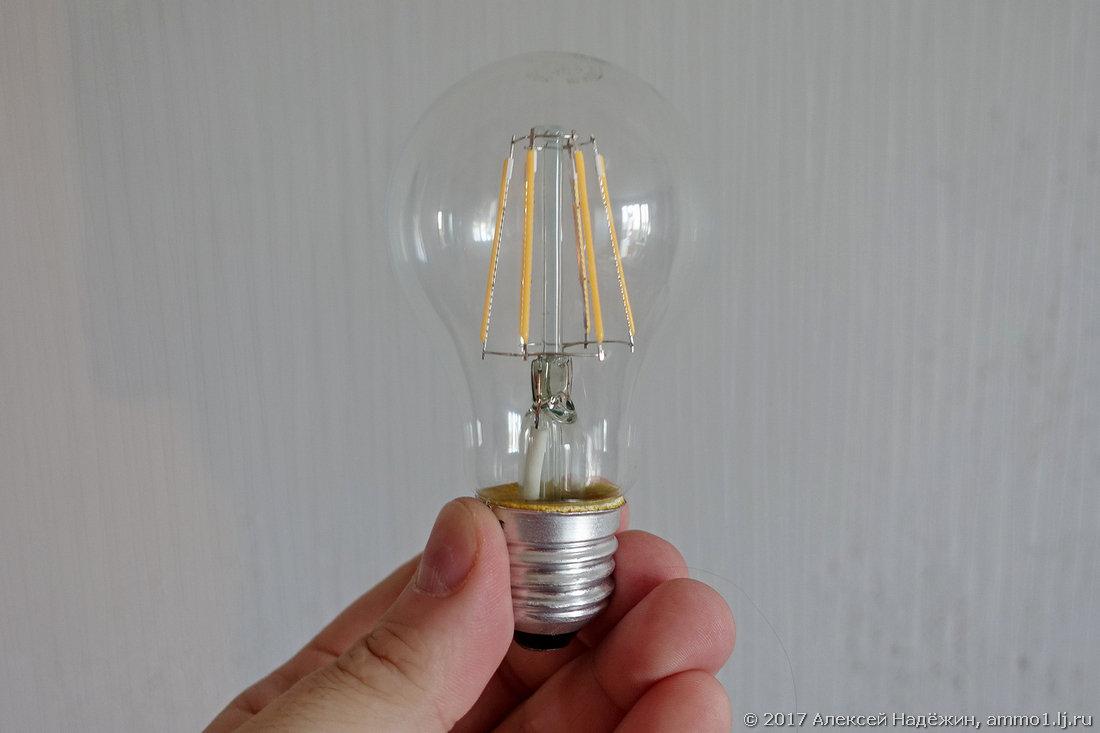 Лампы светодиодные - фото lamp02.jpg