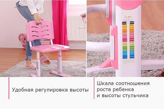 Комплект парта и стульчик Evo-kids Evo-17 (с лампой) - фото range_of_height_evo_19.jpg