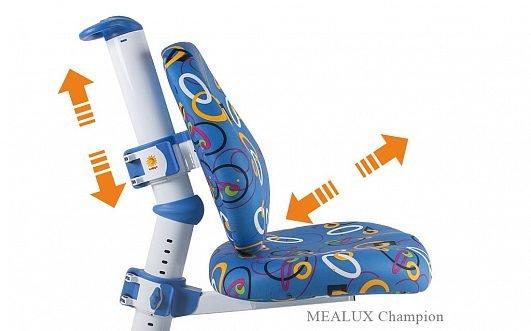 detskoje_kreslo_mealux_champion_regulirovka.jpg