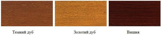 alutex-rowno-6