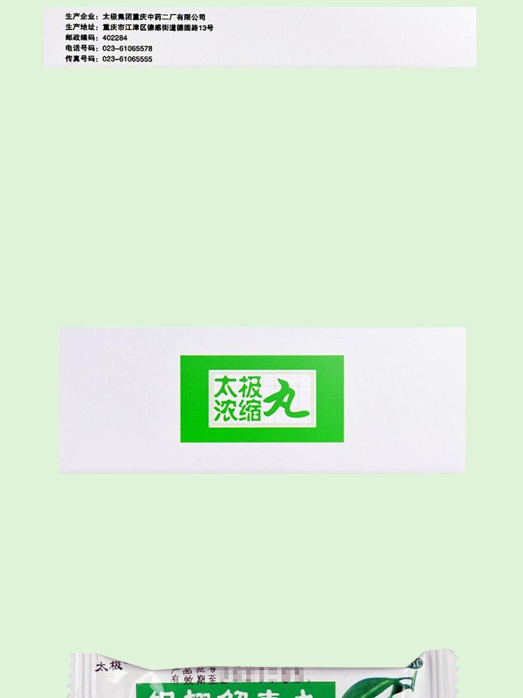 1550b01e80df13f9.jpg