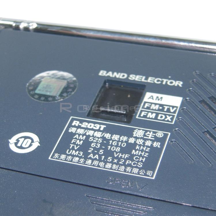 Портативный мини радиоприемник R-203-T FM/AM/TV. Высокая чувствительность, встроенный громкий динамик - фото 77