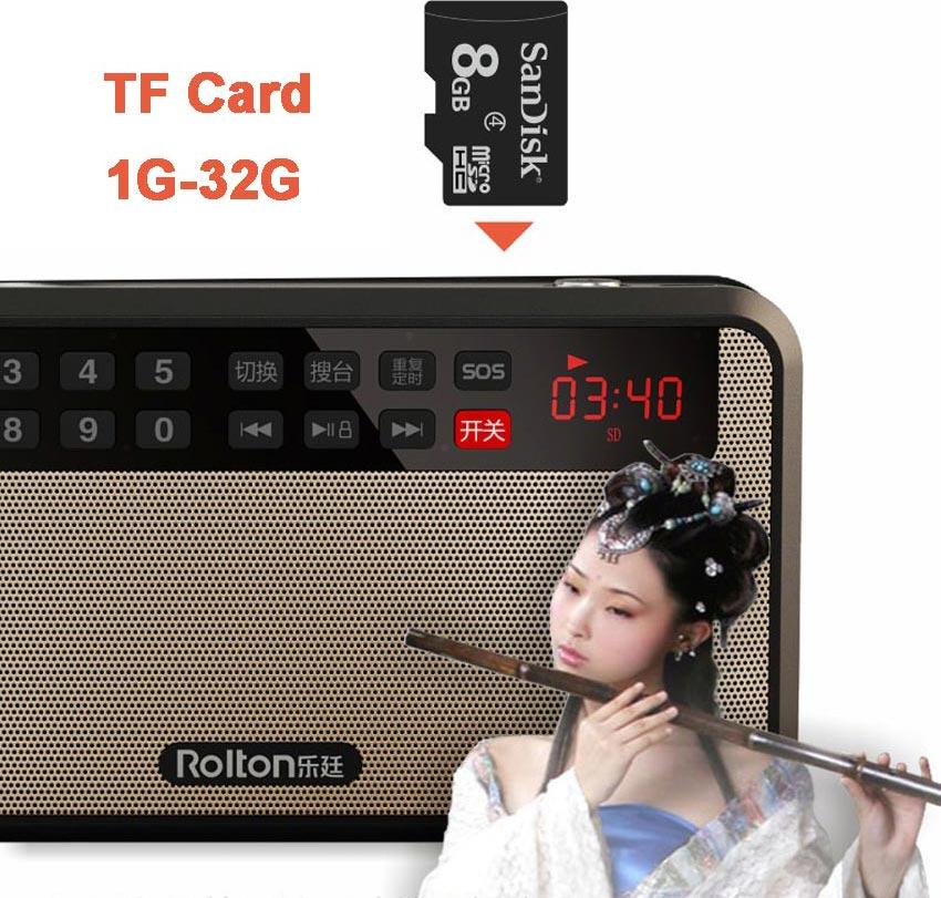 T60-01-850R