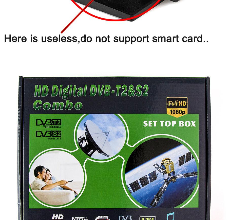 Спутниковая приставка DVB-S2 + DVB-T2 Combo HD цифровое спутниковое ТВ H.264 MPEG-2/4. Поддержка Bisskey. - фото -1_04