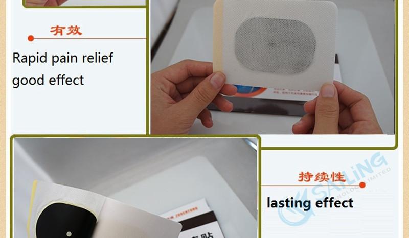 heel pain relief patch (9)