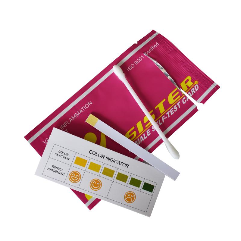Female self-test card (8)