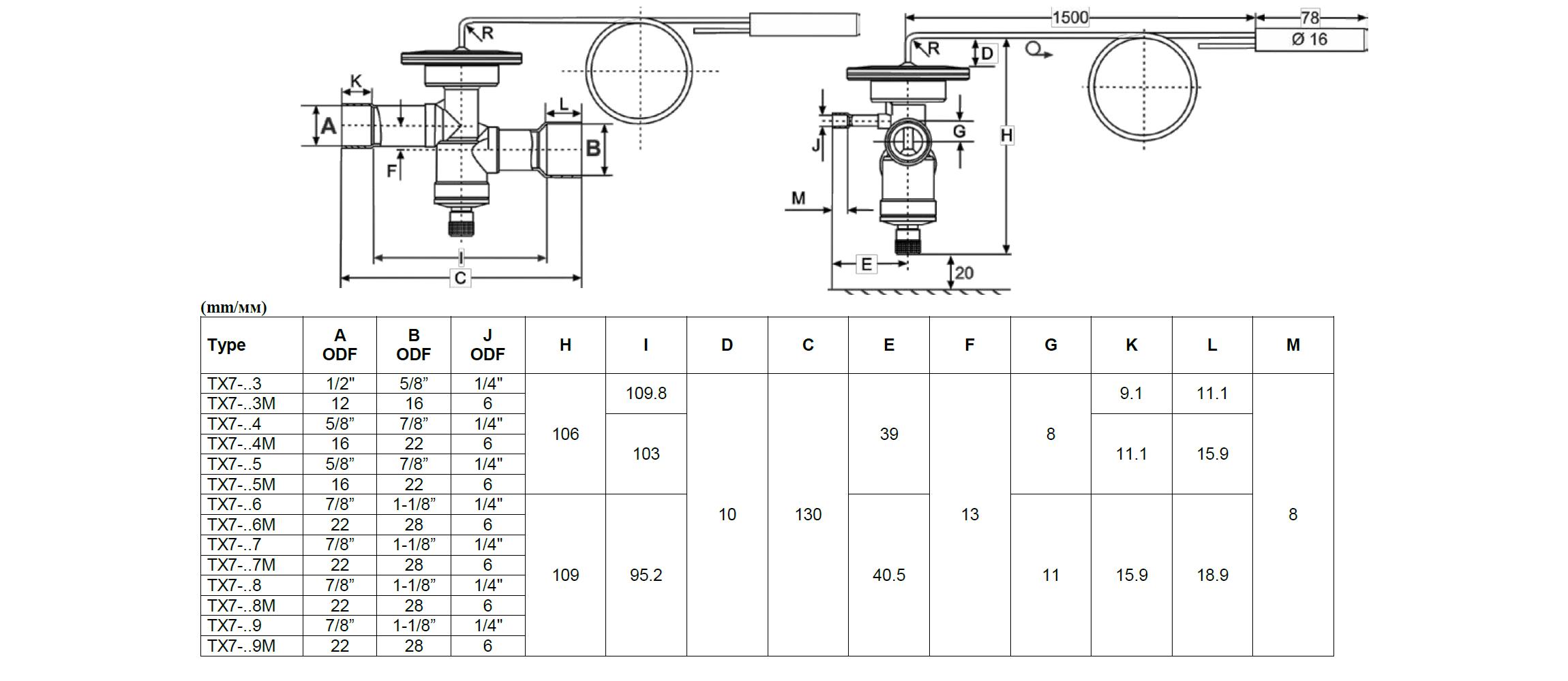 ТРВ (терморегулирующий вентиль) Alco Controls TX7-N14 - фото 1