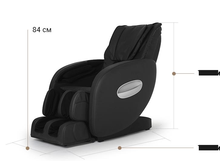 Массажное кресло HomeLine S коричневый - фото 7
