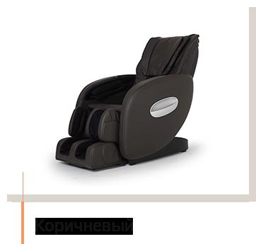 Массажное кресло HomeLine S коричневый - фото 6