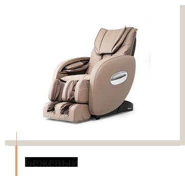 Массажное кресло HomeLine S бежевый - фото 5