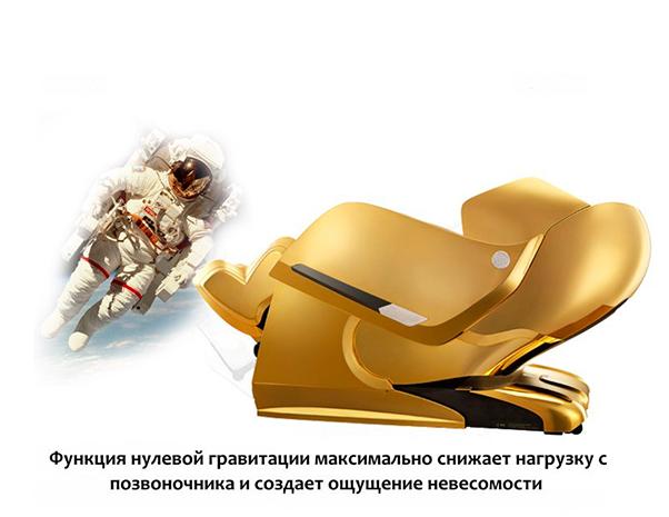 Массажное кресло Axiom Golden золотой - фото 26