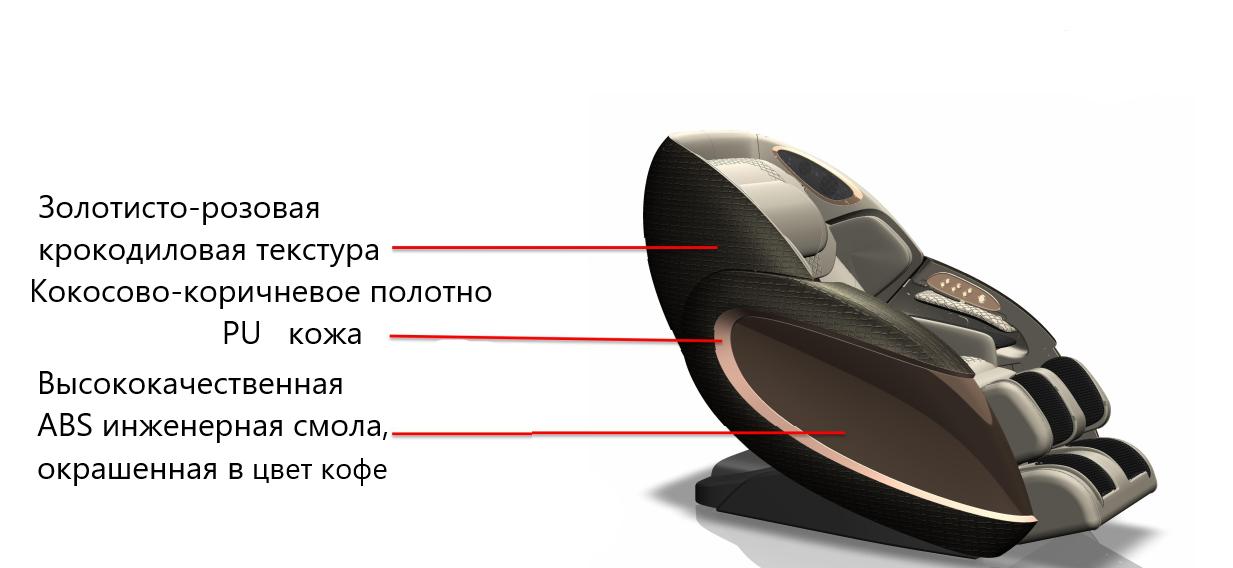 Массажное кресло Pilot II бордовый - фото 2019-08-15 (24)6