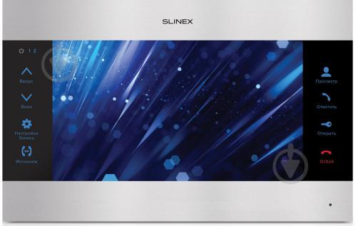 Видеодомофон Slinex SL-10M(silver+black) - фото Видеодомофон Slinex SL-10M(silver+black) - фото 14