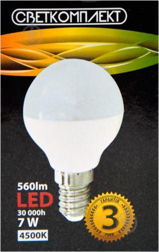 Лампа светодиодная Светкомплект 7 Вт G45 матовая E14 220 В 4500 К - фото Лампа светодиодная Светкомплект 7 Вт G45 матовая E14 220 В 4500 К - фото 5