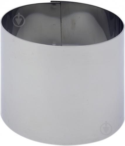 Кольцо для гарнира 7,5 см Steelay - фото 2