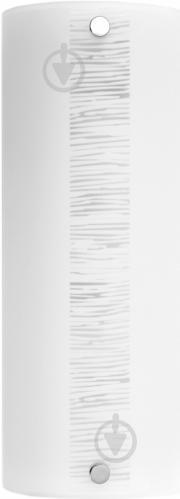 Светильник настенно-потолочный Nowodvorski CANALINA ZEBRA A 1x60 Вт E14 белый матовый 1156 - фото 3