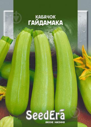Семена Seedera кабачок Гайдамака 20г - фото 2