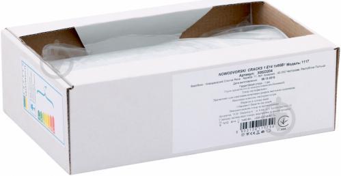 Светильник настенно-потолочный Nowodvorski CRACKS 1 1x60 Вт E14 белый с рисунком - фото 6