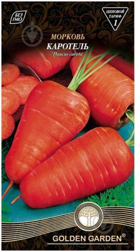 Семена Golden Garden морковь Каротель 2г - фото 2