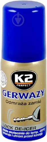 Размораживатель замков K2 GERWAZY 50 мл - фото 2