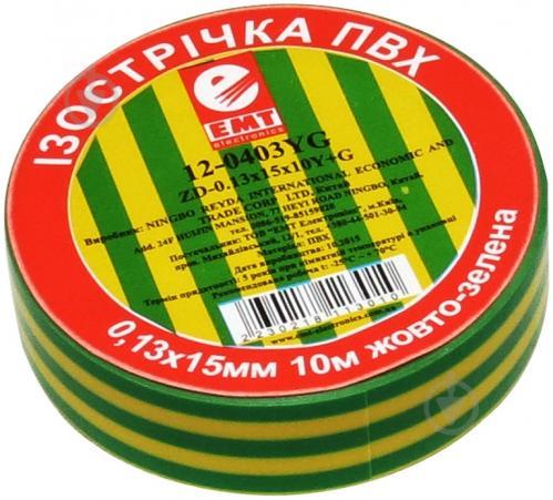 Изолента EMT 0,13x15 мм 10 м желто-зеленая ПВХ 12-0403 YG - фото Изолента EMT 0,13x15 мм 10 м желто-зеленая ПВХ 12-0403 YG - фото 2