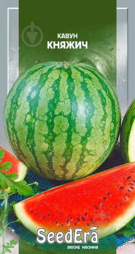 Семена Seedera арбуз Княжич 2г - фото 2