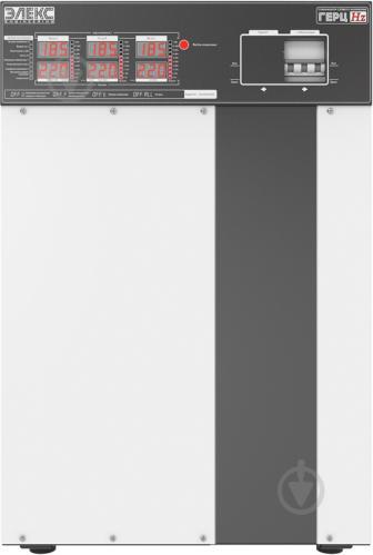 Стабилизатор напряжения Элекс Engineering Герц У 16-3-50 v3.0 - фото 5