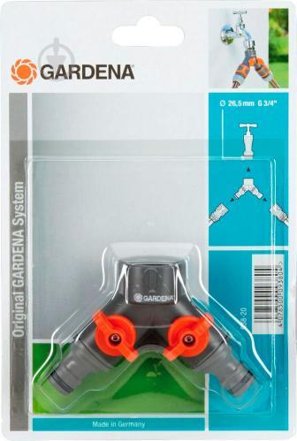 Распределитель 2-канальный Gardena 0938-20 - фото 8