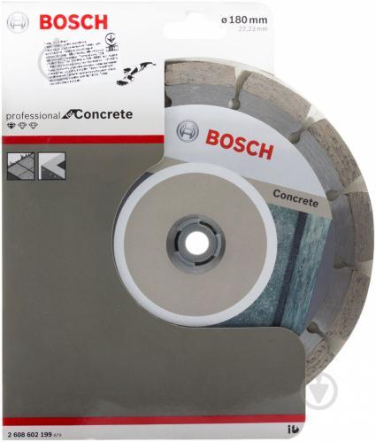 Диск алмазный отрезной Bosch BPE 180x1,6x22,2 бетон 2608602199 - фото 3