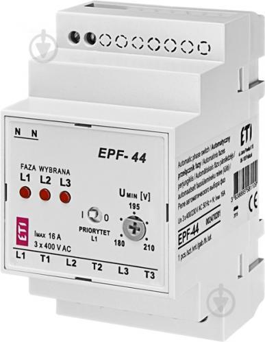 Реле автоматического выбора фаз ETI EPF-44 230/400V (180-210V AC) - фото 2