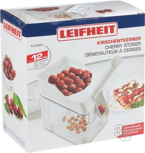 Выниматель вишневых косточек 37200 Leifheit - фото 5