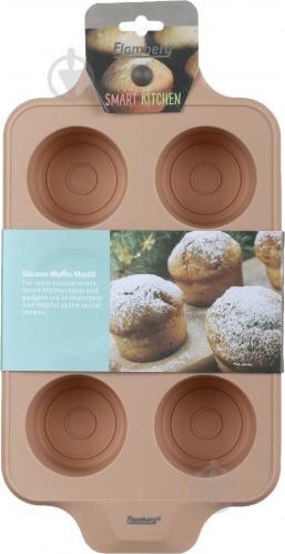 Форма для кексов Beige Rose 6 шт. 4,7x33x18,5 см Flamberg - фото 6