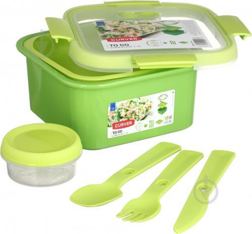 Контейнер с крышкой To Go Lunch Kit 1,1 л зеленый Curver - фото 6